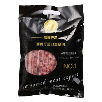 必囤年货、限地区:娱大厨 伊比利亚黑猪肋排条 1000g*5件