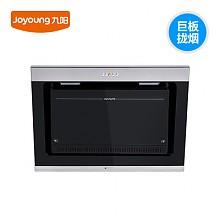 Joyoung 九阳 CXW-218-J03 侧吸式吸油烟机