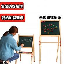 溜达猫 儿童 木质两面用磁性画板
