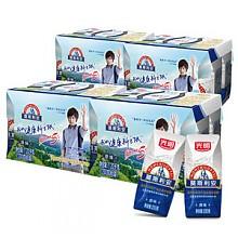 光明 莫斯利安 巴氏杀菌酸牛奶 200g*6盒*4箱
