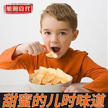 醣潮食代 小粒黄冰糖块 300g